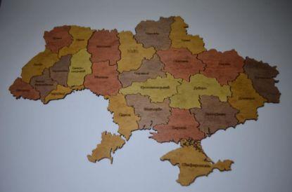 Зображення Кольорова мапа-пазл України