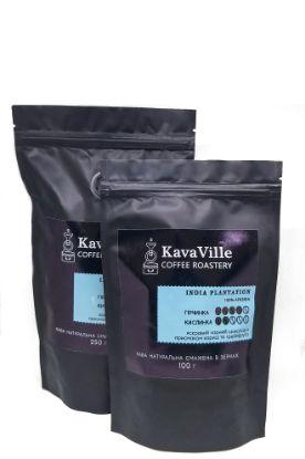 Изображение Кава натуральна INDIA PLANTATION, 100 грамів