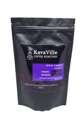 Изображение Кава натуральна INDIA CHERRY, 100 грамів