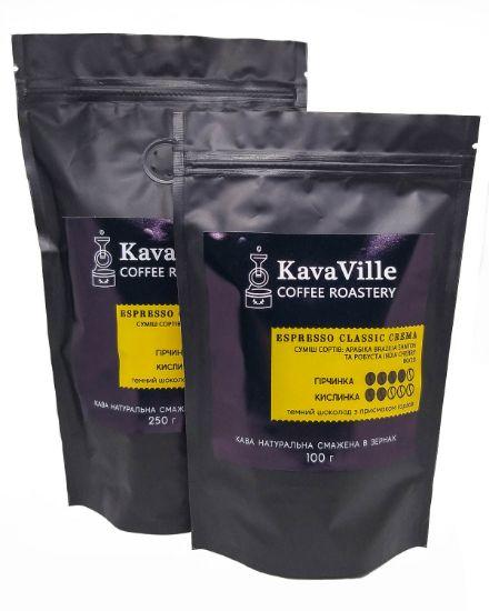 Зображення Кава натуральна ESPRESSO CLASSIC CREMA, 100 грамів