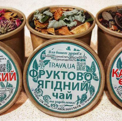 Зображення «Чай Фруктово-ягідний»
