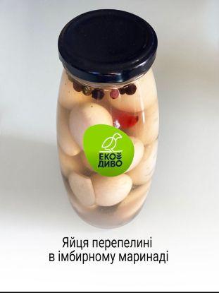 Изображение Яйца перепелиные в имбирном маринаде