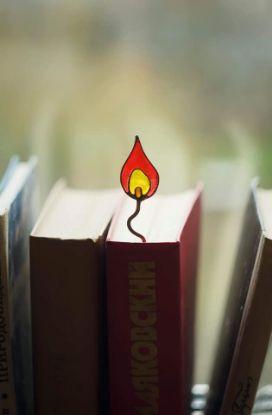 Изображение Закладка с огнем