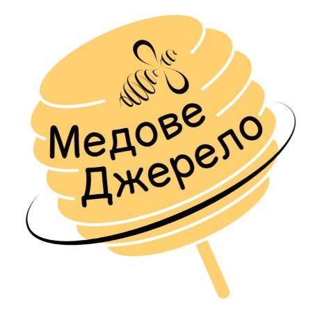 Изображение поставщика Медове Джерело