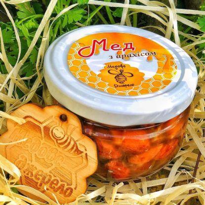 Зображення Мед з арахісом