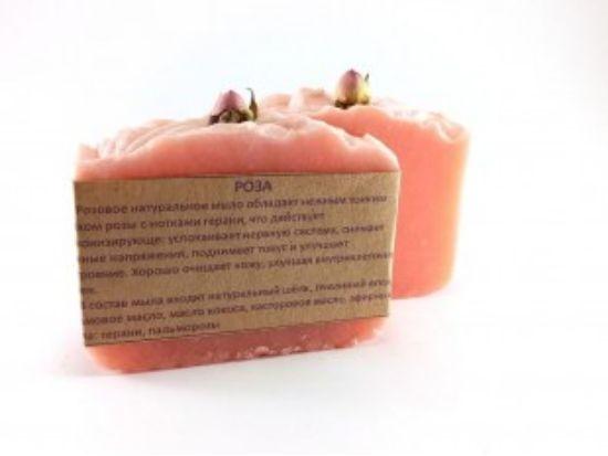 Изображение Натуральное мыло Роза