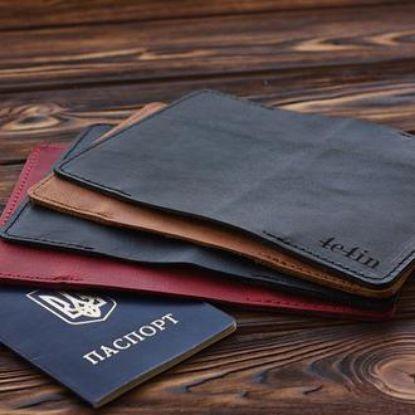 Зображення Обкладинка на паспорт