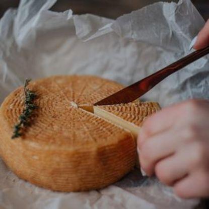 Зображення Осетинський сир з прованськими травами