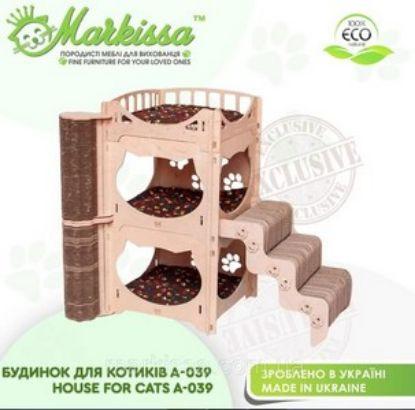 Зображення Будиночок для кішки