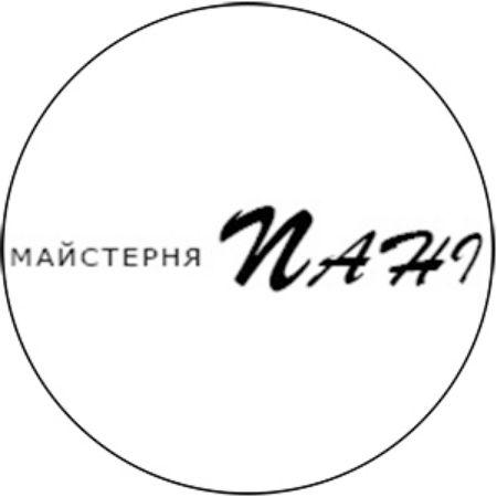 """Изображение поставщика Майстерня """"Пані"""""""