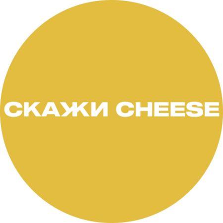 Зображення для постачальника Скажи Cheese