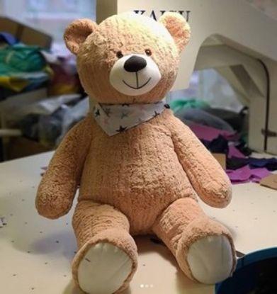Зображення М'яка іграшка «Ведмедик»