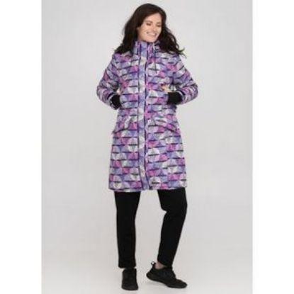 Изображение Мембранная технологичная куртка парка