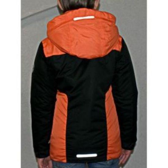 Изображение Куртка для мальчика демисезонная