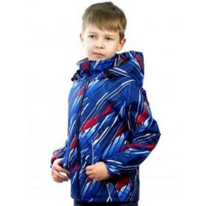 Зображення Вітрівка для хлопчика непромокаюча