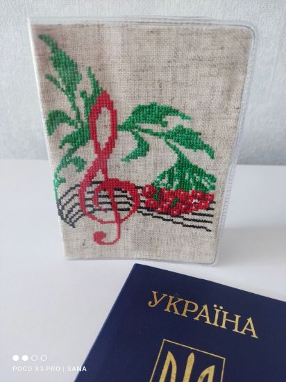 Зображення Обкладинка на паспорт Арт. ОП-3