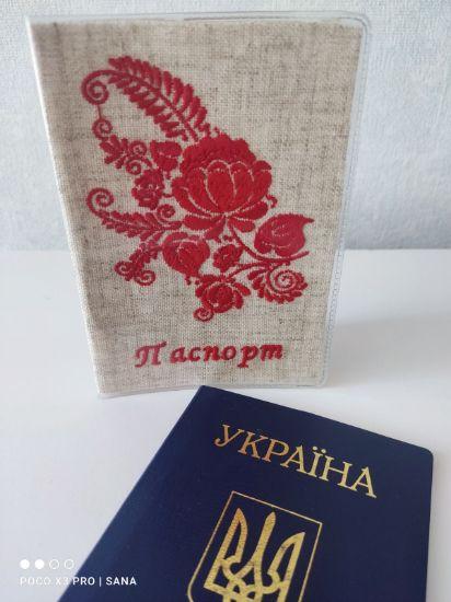 Изображение Обкладинка на паспорт Арт. ОП-4