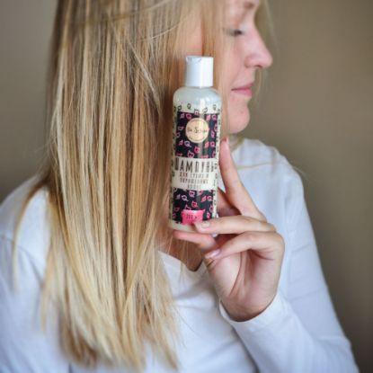 Изображение Шампунь для сухих и окрашенных волос